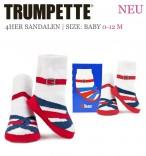 Trumpette 4her Baby-Socken Sandalen 2er-Pack